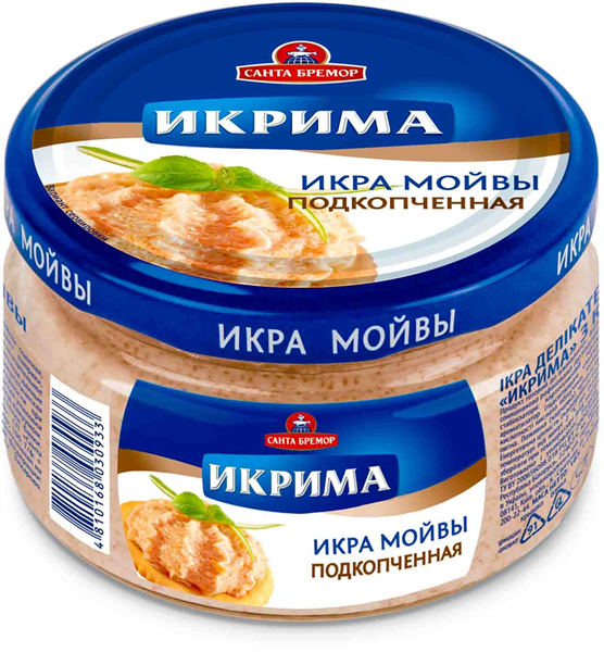 "Picture of CAVIAR ""IKRIMA"" CAPELIN SMOKED, 165g / 5.82 oz"