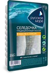 "Picture of HERRING FILLET ""RUSSIAN SEA"" ONION, 230g/8.11 oz"