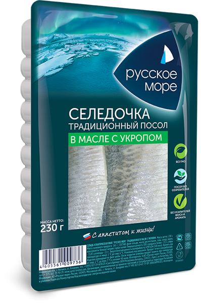 "Picture of HERRING FILLET ""RUSSIAN SEA"" DILL, 230g/8.11 oz"