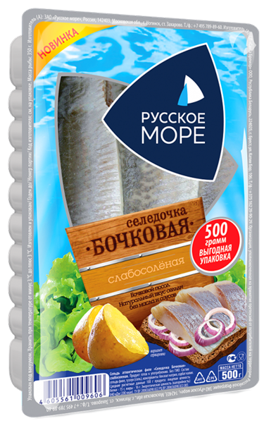 "Picture of HERRING FILLET ""RUSSIAN SEA"" BOCHKOVAYA, 500g/1.1lb"