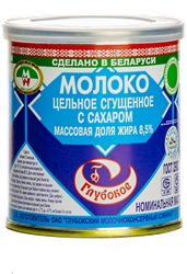 Picture of SWEETENED CONDENSED MILK, 380g/13.4 oz