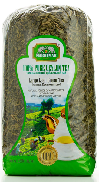 Picture of MARHUMAR LARGE LEAF GREEN 100% PURE CEYLON TEA (2.2lb)