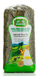 Picture of SET OF 12 BAGS MARHUMAR LARGE LEAF GREEN 100% PURE CEYLON TEA (1.1lb, Total 13.2lb)